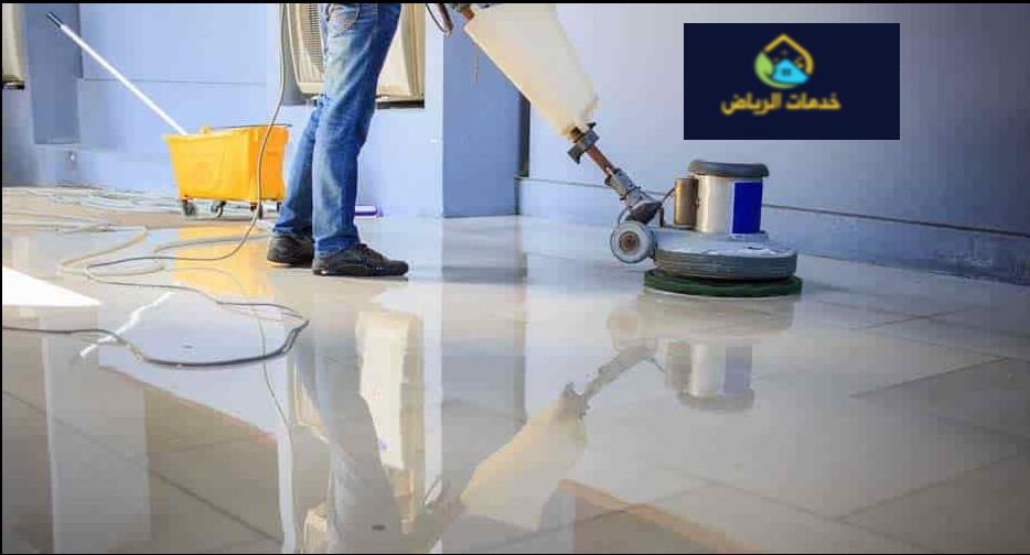 شركة جلى وتنظيف بلاط بالرياض 0576474432